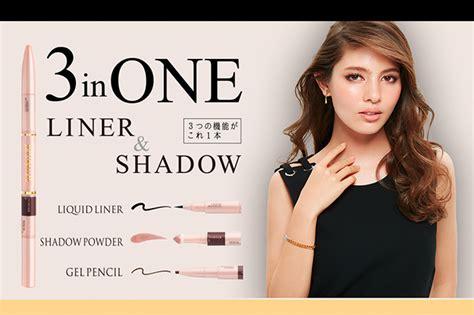 Jourmoe 3 In One Liner Shadow Casual jourmoe 3 in one liner shadow 三段眼線眼影筆 1枝 jourmoe 香港 我的公主美妝官方網站 my princess hk