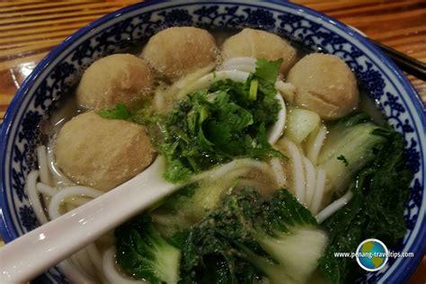 noodle house go noodle house 有間麵館 gurney plaza penang