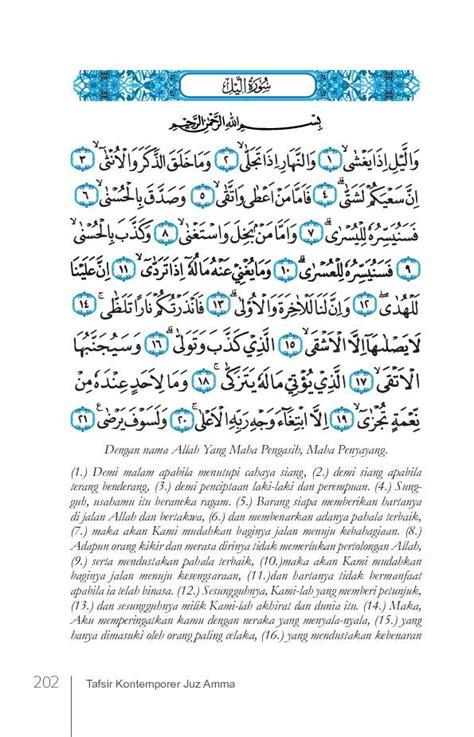 Buku Ori Tafsir Jalalain Jilid 1 Al Fatihah Al An Am Sinar Baru Ag jual buku tafsir al quran kontemporer juz amma jilid ii al lail s d al insyiqaaq oleh dr h