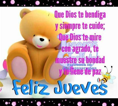 imagenes dios te bendiga feliz jueves feliz jueves que dios te bendiga y siempre te cuide que