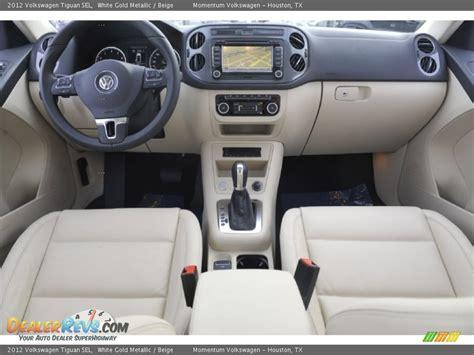 Tiguan Beige Interior beige interior 2012 volkswagen tiguan sel photo 18