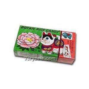 botan rice botan chinese candy botan rice w the rice paper