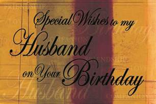 sms with wallpapers birthday wishes to husband