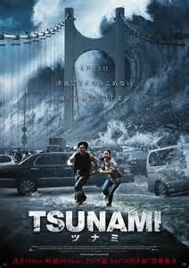 Blind Korean Movie Haeundae Tsunami My Asian Dramas