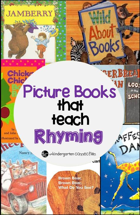 rhyming picture books picture books that teach rhyming the kindergarten connection