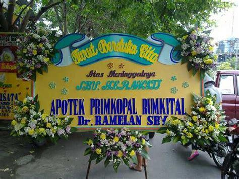 Jual Karangan Bunga Ucapan Pernikahan by Karangan Bunga Duka Cita Bogor Jual Karangan Bunga Bogor