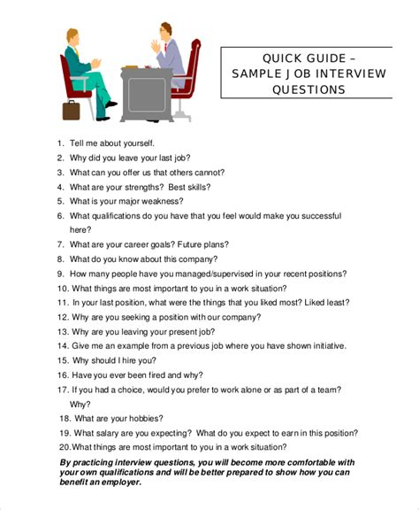 file layout interview questions sle interview question 7 documents in pdf