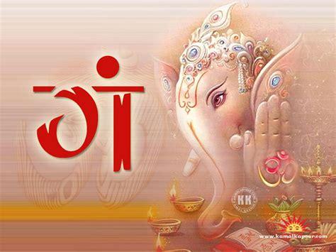 god ganesh themes for windows 7 ganpati wallpaper hd wallpapersafari