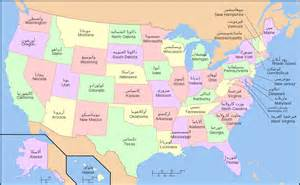 Map Of Usa With Names by File Map Of Usa With State Names Ar Svg Wikimedia Commons