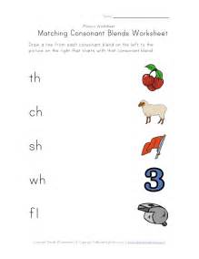 matching consonant blends worksheet four of four kids