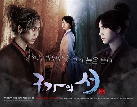 the secret child a gripping novel of family secrets that will leave you in tears books 월령 서화커플은 청순청순 아련아련하고