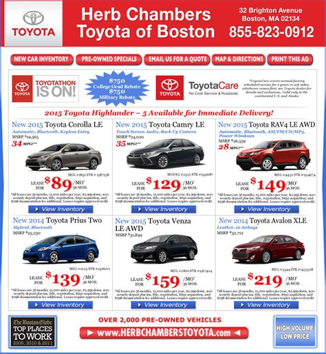Herb Chambers Toyota Of Boston Herb Chambers Toyota Of Boston Toyota Dealers Boston