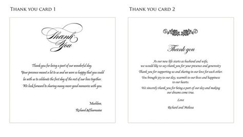 Thank You Message For Wedding Invitation