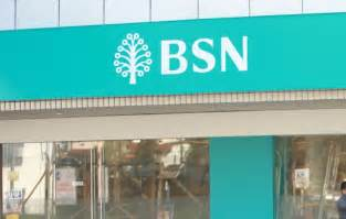 Bank Simpanan Nasional Letterhead Bsn Admits To Issuing Notice On And Gas Employees Nation The