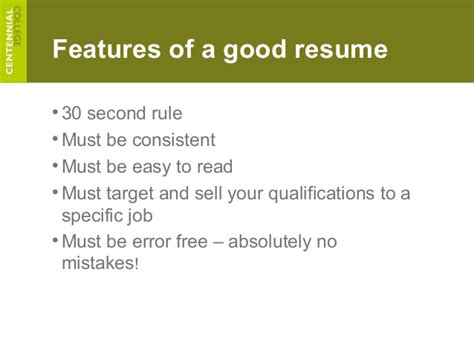 Resume 30 Second Rule by R C Ece 2013