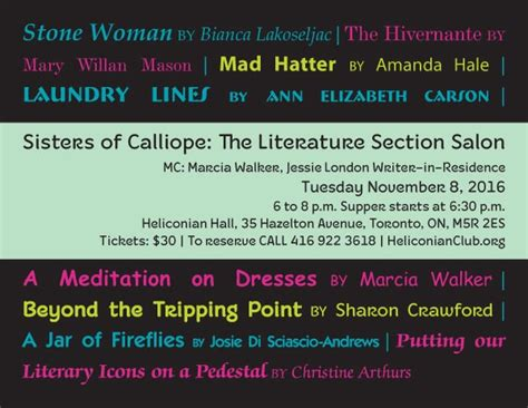 literary section sisters of calliope the literature section salon nov 8