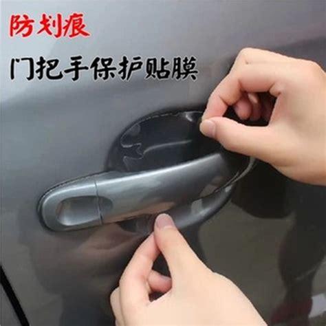 Anti Gores Gagang Pintu Mobil Untuk Audi Toyota Honda Volkswagen anti gores gagang pintu mobil untuk audi toyota honda