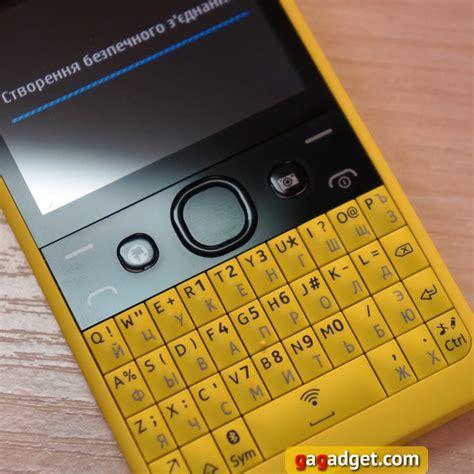 Hp Nokia Asha 210 Thn 210 sixtrent ru