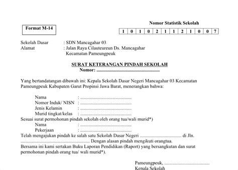 contoh surat keterangan format word contoh surat keterangan siswa pindah sekolah format word