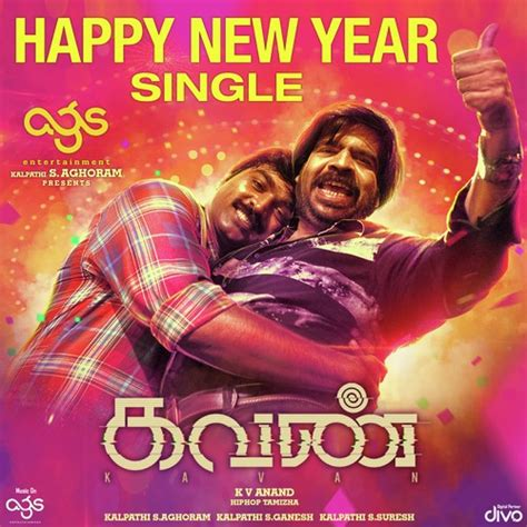 happy new year mp3 song free download kavan