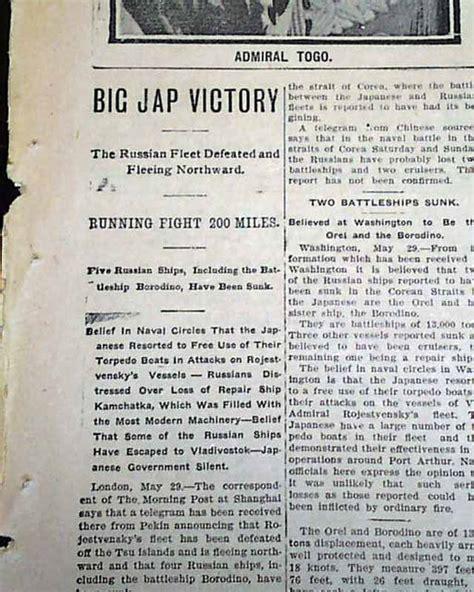Battle Of Tsushima Japanese Navy R Newspapers M