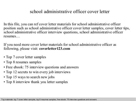 School Officer Cover Letter school administrative officer cover letter
