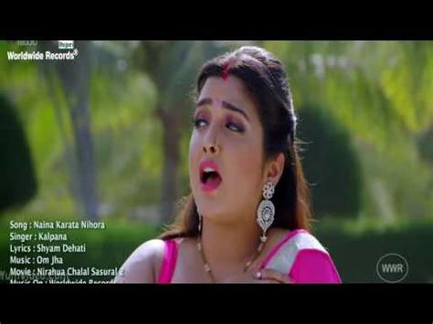 full hd video gana bhojpuri gana doovi