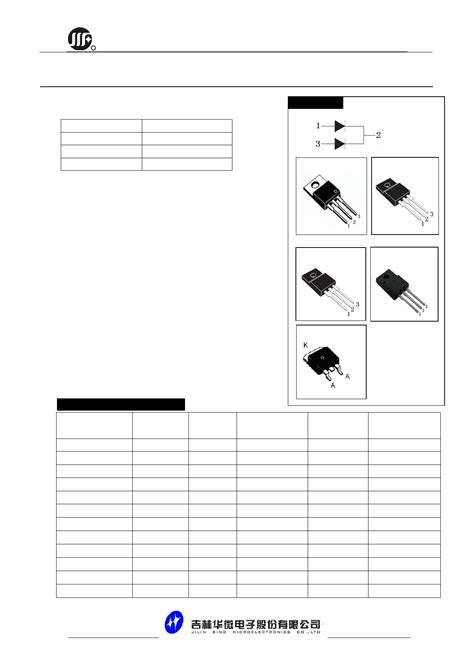 wheeling diode free wheeling diode datasheet 28 images free wheeling diode pdf 28 images hbr20100s