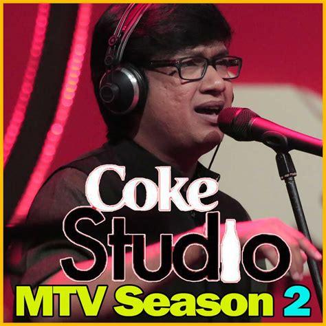 ar rahman coke studio mp3 download banjaara karaoke coke studio mtv season 2 karaoke