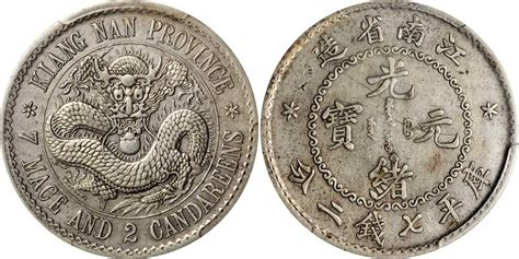 china 1 dollar coin 1 dollar 1897 china silver prices values km y145 1