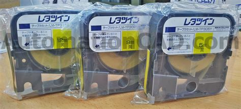 Murah Label Max Letatwin Lm Tp309y Yellow สต กเกอร label ร น lm tp309y with cassette yellow 9 mm ยาว 8 m ใช ก บ max letatwin