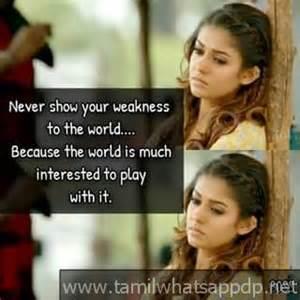 nayanthara tamil whatsapp dp download   awsomelovedps