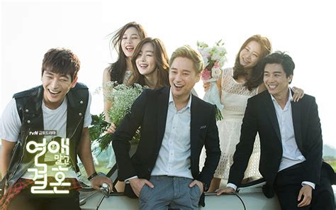 dramafire marriage not dating 不要恋爱要结婚 剧照图片
