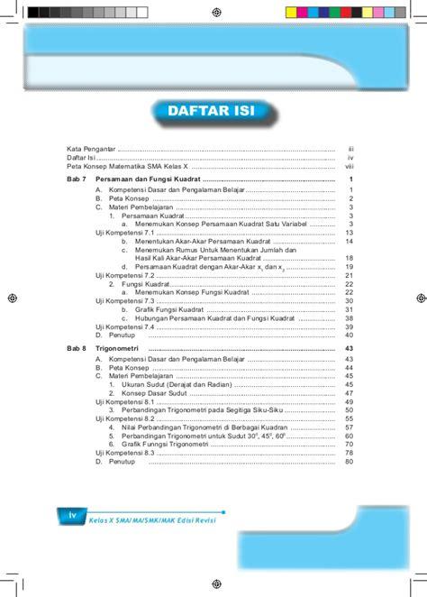 materi layout peta buku matematika sma kelas 10 semester 2 kurikulum 2013