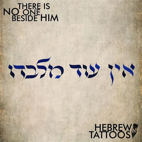 tattoo fonts hebrew 17 best ideas about tattoos in hebrew on