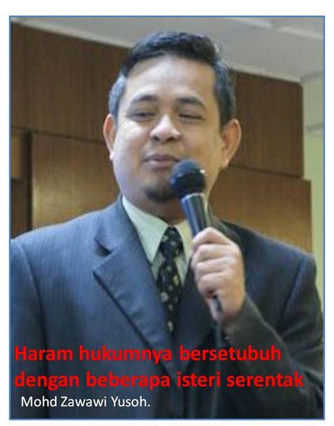 by jalanakhirat published julai 9 2010 full size is 816 1040 haram hukumnya bersetubuh dengan beberapa isteri serentak