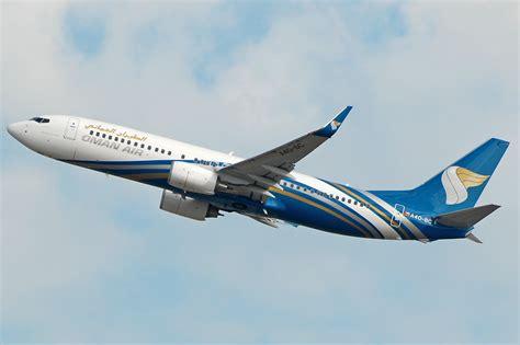 Gayung Air airline sanket tourism