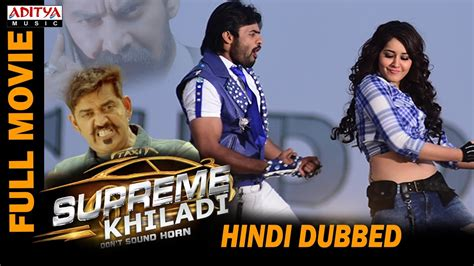 film full movie hindi mai supreme khiladi hindi dubbed full movie 2017 supreme