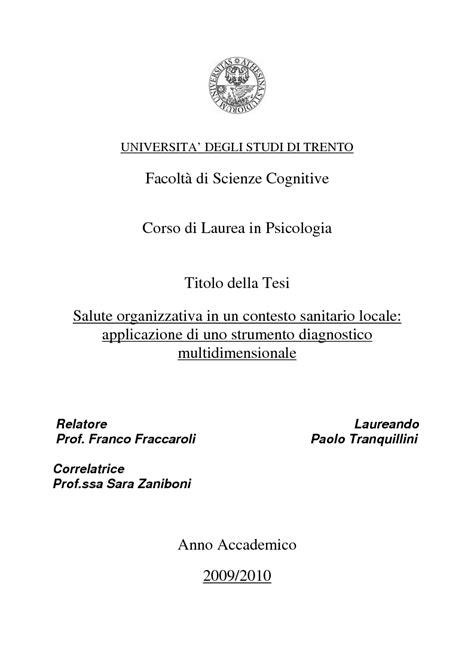universit 224 degli studi di roma la sapienza titolo tesi di laurea frontespizi per la tesi di laurea