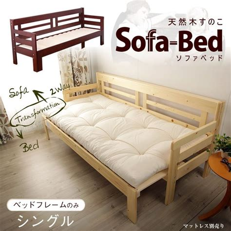sofa bed with slat base best 20 wood slats ideas on pinterest wood slat wall