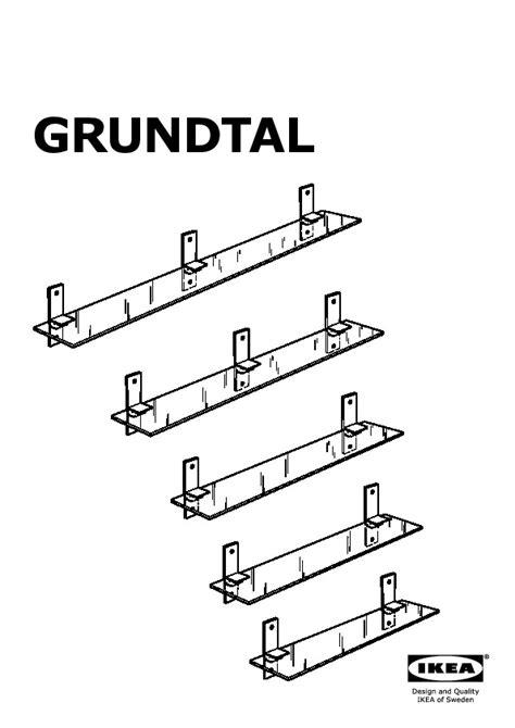 Grundtal Glass Shelf by Grundtal Glass Shelf United Kingdom Ikeapedia
