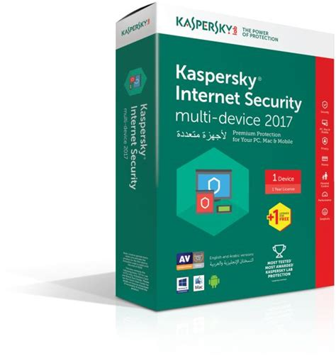 Kaspersky Security 5 User kaspersky security multi device 2017 1 plus 1