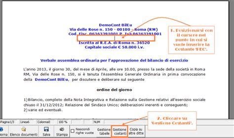 pec interno it aggiungere pec in anagrafica software integrato gb