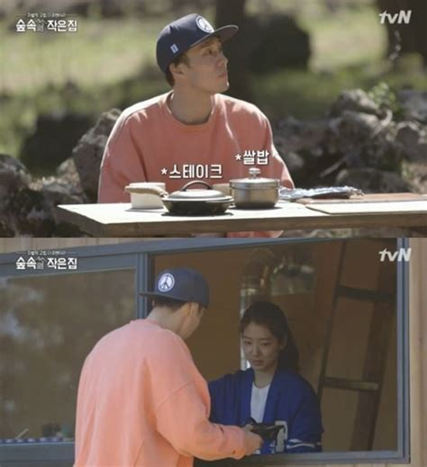 so ji sub and park shin hye park shin hye and so ji sub eat together for the first