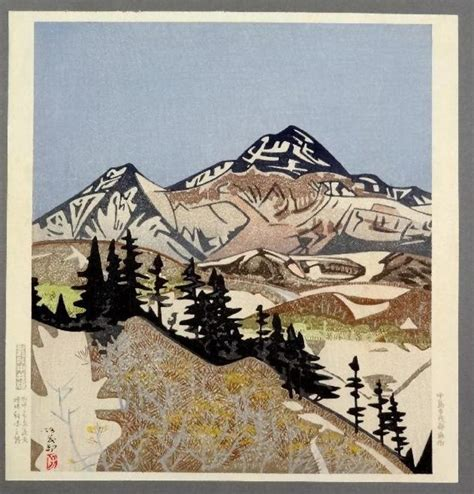 nakajima tamotsu mountain winter landscape japanese art