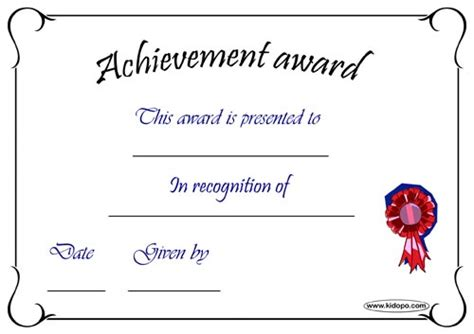 achievement award certificate template science fair award clipart cliparthut free clipart