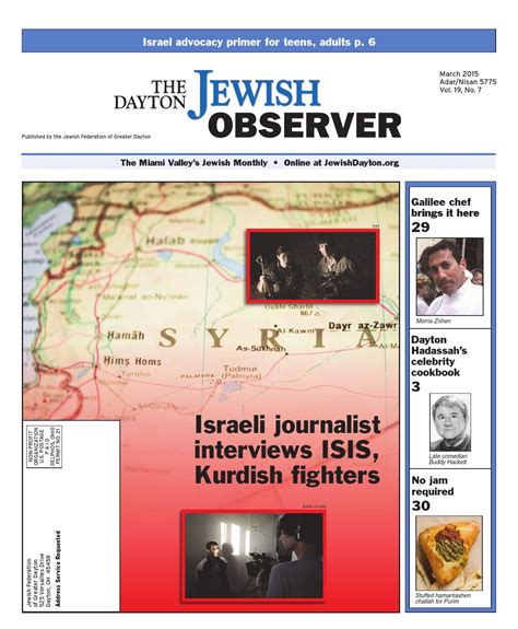 polokwane observer 12 february 2015 web issuu the dayton jewish observer march 2015 by the dayton