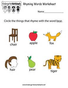 kindergarten winter rhyming worksheets rhyming words
