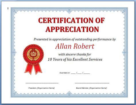certificate of appreciation description gallery
