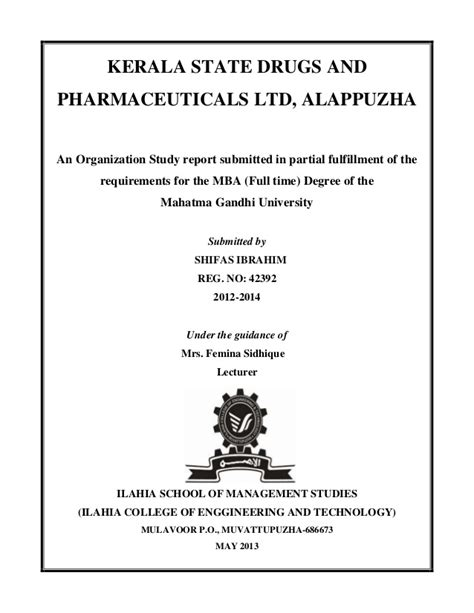 Pharmaceutical Mba In Kerala by Kerala State Drugs And Pharmaceuticals Ltd